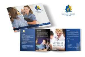 Lilydale Heights College International Marketing