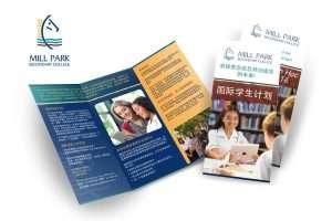 Mill Park Secondary College Prospectus International Marketing