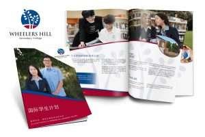 Wheelers Hill Secondary College Prospectus International Marketing